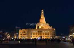 Foto Der Woche – Bin Zaid Islamic Cultural Center bei Nacht in Doha Katar