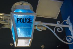 Video: The Royal Malaysian Police Museum in Kuala Lumpur