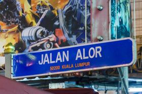 Video: Jalan Alor Street Food Night Market Kuala Lumpur