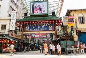 Video: Jalan Petaling Street Market Chinatown in Kuala Lumpur