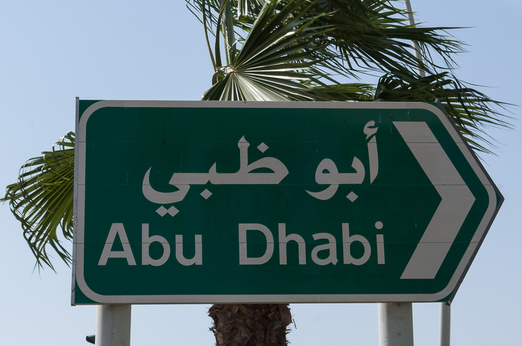 Article: 10 Things To Do In Abu Dhabi – Part 1/2