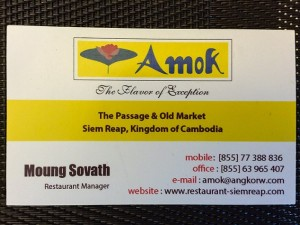 Business Card Amok Restaurant in Siem Reap in Cambodia