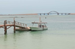 Boat and bridge Bahrain