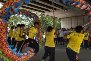 Prelude Parade JB Chingay