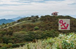 Photo Of The Week – Mount Gozaisho in Japan
