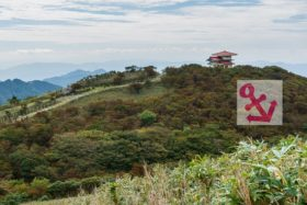 Photo Of The Week – Mount Gozaisho in Japan