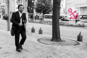 Video: What to hold on to? Photos taken in Nagoya in Japan