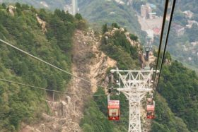 Video: Mount Gozaisho Ropeway in Mie Prefecture in Japan