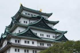 Video: Visit Nagoya Castle and Honmaru Palace in Nagoya in Japan