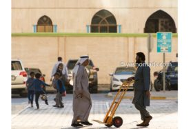 Photo Of The Week – Lively Street in Abu Dhabi