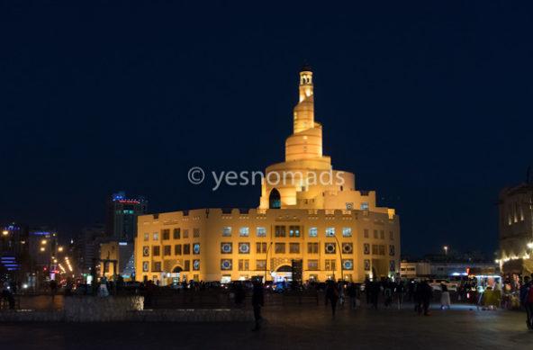 Photo Of The Week – Bin Zaid Islamic Cultural Center at Night in Doha Qatar