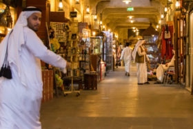 Video: Visit of the market Souq Waqif in Doha